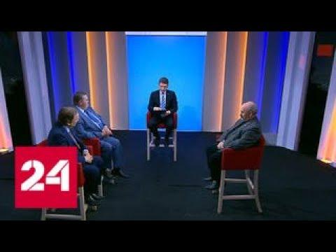 Эксперты: крушение Ил-20 и ситуация в Сирии - Россия 24 - DomaVideo.Ru