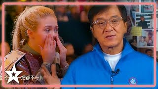 Video Karate Girl Gets A Surprise From Her Idol JACKIE CHAN on World's Got Talent | Kids Got Talent MP3, 3GP, MP4, WEBM, AVI, FLV September 2019