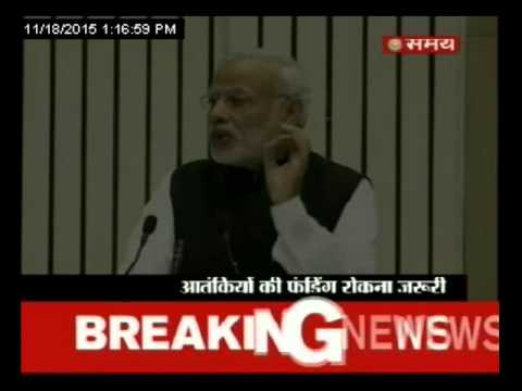 CBI कार्यक्रम में PM मोदी