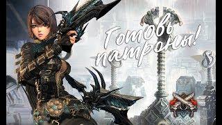 Видео к игре Blade and Soul из публикации: Дата выхода Мастера стрельбы в русской версии Blade & Soul