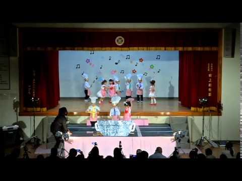 田上幼稚園 平成26年度おゆうぎかい 午前の部-6