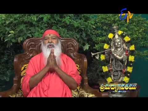 Srimadbhagavatam-24-02-2016