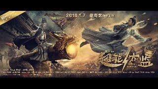 Nonton Thái Giám Siêu Năng Lực - Super Eunuch [Thuyết Minh] 2016 Film Subtitle Indonesia Streaming Movie Download