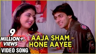 Aaja Shaam Hone Aayi - Maine Pyar Kiya