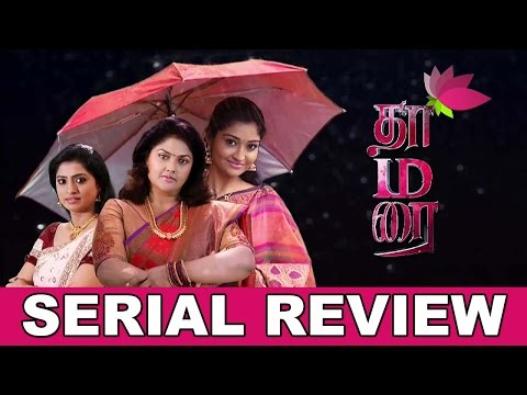 Thamarai Serial Review By Review R ..