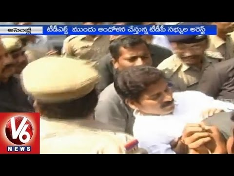 TTDP MLAs arrested for protesting near T assembly 2632015