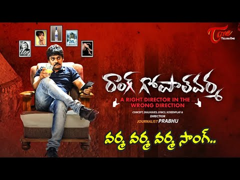 Varma Varma Varma O Wrong Gopal Varma | RGV Video Song | Singer Rap Rock Shakeel | TeluguOne Cinema