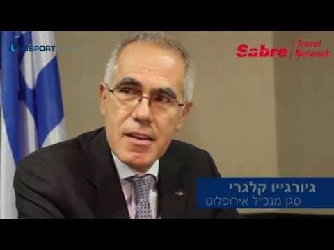 אירופלוט חוגגת 5 שנים בישראל