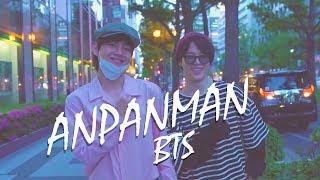 Video BTS ( 방탄소년단)  - ANPANMAN   MV MP3, 3GP, MP4, WEBM, AVI, FLV Agustus 2018