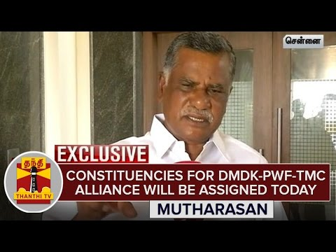Constituency-Details-for-DMDK-PWF-TMC-Alliance-will-be-revealed-today--Mutharasan