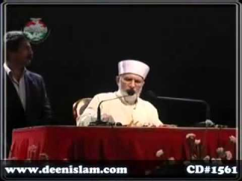 SHAN E MUSTAFA (S.A.W) Bangalore, India  2012 Full Speech (Dr.Tahir ul Qadri)