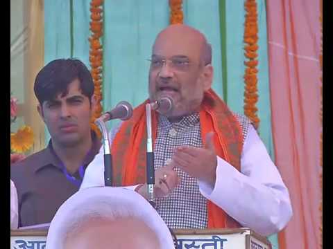 Shri Amit Shah addresses public meeting in Mahadeva Basti, Uttar Pradesh : 17.02.2017
