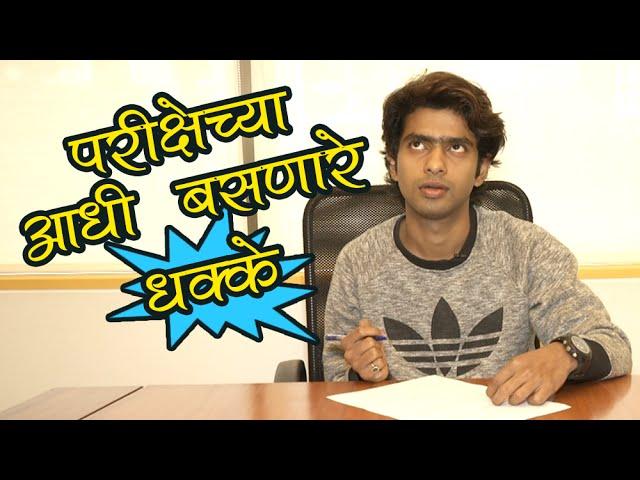 urfi marathi movie download hd 720p