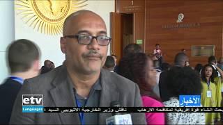 أخبار عربية |etv