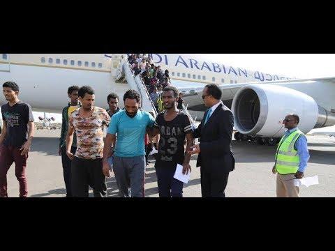 السعودية تفرج عن 450 سجينًا من إثيوبيا