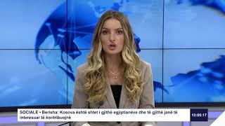 RTK3 Lajmet e orës 13:00 26.06.2019