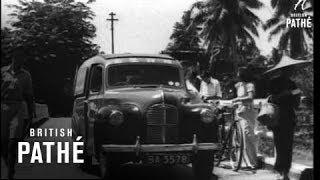 Tanjung Malim Malaysia  City new picture : Malaya: Tanjong Malim (1952)