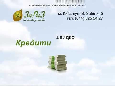 Кредит наличными без справки о доходах онлайн. Не банк - видео на сайте VideoVortex.ru