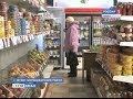 Сельские магазины заполняют свои склады в ожидании распутицы