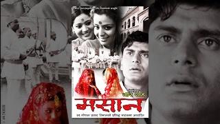 Video MASHAN | New Nepali Horror Movie | Ft. Raj Ballav Koirala, Keki Adhikari, Nita Dhungana MP3, 3GP, MP4, WEBM, AVI, FLV September 2018