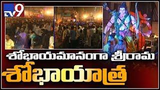 Video Sri Rama Navami Shobha Yatra grandly held at Hyderabad - TV9 MP3, 3GP, MP4, WEBM, AVI, FLV April 2019