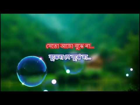 Video Bojhena Shey Bojhena Karaoke | Prem Amar | Zubeen Garg | Soham | Payel | 2009 download in MP3, 3GP, MP4, WEBM, AVI, FLV January 2017