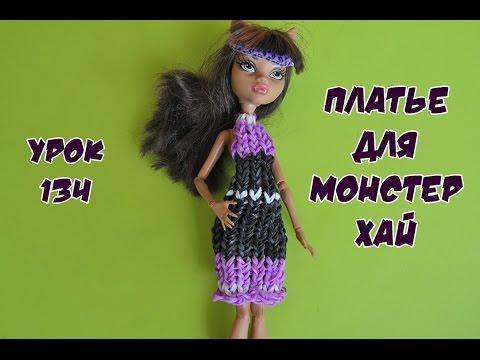 Как сделать топ из резинок для куклы - Vdpo85.ru