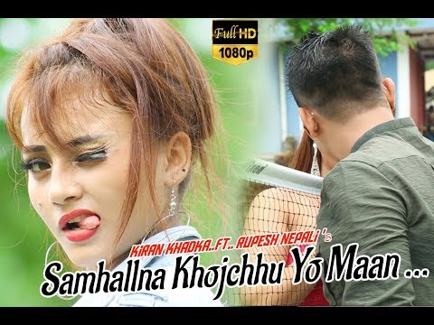 (New Nepali pop song 2018 | सम्हाल्न samhalna | Kiran Khadka & Rupesh Nepali - Duration: 6 minutes, 24 seconds.)