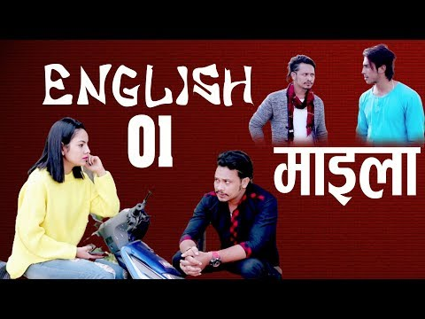 (Nepali short Comedy Movie English Maila - Duration: 7 minutes, 54 seconds.)