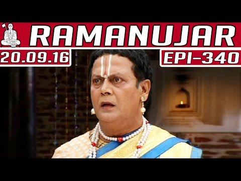 Ramanujar-Epi-340-20-09-2016-Kalaignar-TV