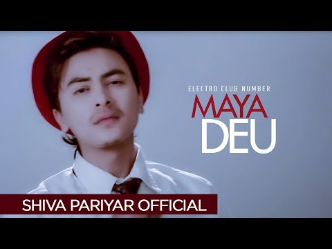 (Maya Deu - Shiva Pariyar - New Nepali Song 2016 - Official Video - Duration: 4 minutes, 36 seconds.)