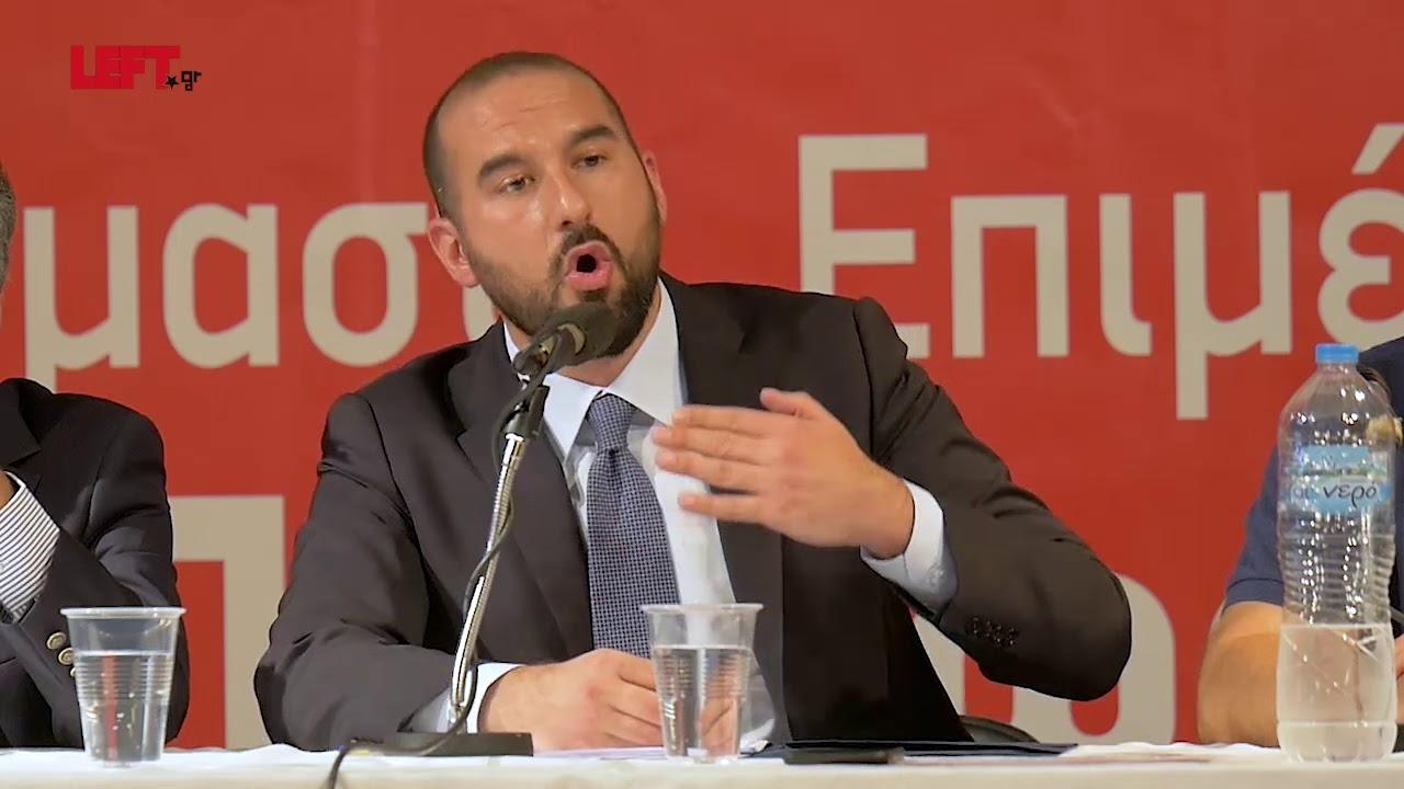 Βαλκάνια με Ειρήνη, Σταθερότητα, Συνανάπτυξη -Δημ.Τζανακόπουλος