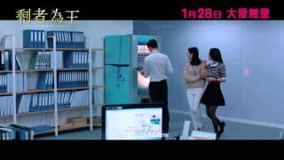 Nonton The Last Women Standing 剩者為王 [HK Trailer 香港版預告] Film Subtitle Indonesia Streaming Movie Download