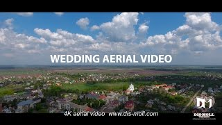 АЕРОЗЙОМКА WEDDING AERIAL VIDEO Dis-moll production