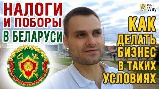 ___ПОДПИСЫВАЙТЕСЬ НА КАНАЛ. Оставляйте комментарииДобавляйте в друзья : В контакте : http://vk.com/aleksei_budaevВ Одноклассниках: http://www.odnoklassniki.ru/aleksei.budaev На Facebook: https://www.facebook.com/aleksei.budaevВ Instagram: http://instagram.com/alekseibudaev/ На скайпе: aleksei.budaevМой бизнес : http://alekseibudaev.com/biznes/