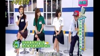 《小宇宙33號》全台高中女生制服大募集!! 張兆志、鍾欣怡