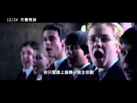 《天聲男孩》官方中文預告