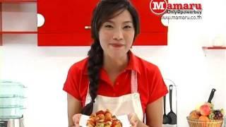 สอนทำอาหารบาร์บีคิว โดย Miss Mamaru