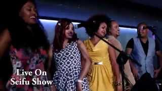 Seifu On EBS Live performance of Dani Zewedu