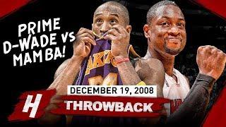 Video The Game That Kobe Bryant Faced PRIME Dwyane Wade! EPIC Duel Highlights 2008.12.19 - MUST SEE MP3, 3GP, MP4, WEBM, AVI, FLV Oktober 2018