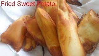 Get my Cookbook Here: https://www.amazon.com/dp/B00CIV5ITMEmail: kadirecipes@gmail.comVist My Website:  http://www.kadiafricanrecipes.com/Facebook: https://www.facebook.com/kadirecipesPage/Recipe of fried sweet potatoes:3 sweet potatoes1 juice of one lime1/2 onion, slicedsaltOil, for deep frying.