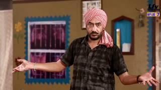 Video Live From Village   Part 7   A Stage Show   Harinder Sandhu   Comedy   Singing   Dram MP3, 3GP, MP4, WEBM, AVI, FLV Maret 2019