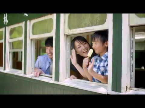East of Taiwan 國際行銷影片