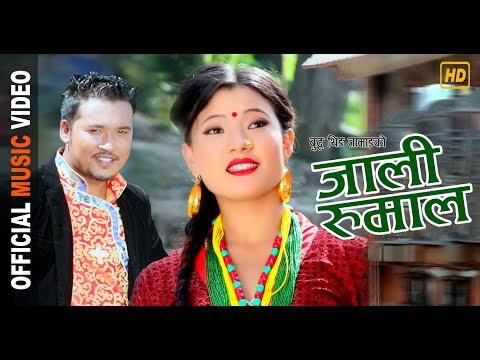(New Selo Song JALI RUMAL by Buddha Thing & Pooja Tamang ft. Sushila Ghlan & Hira Bomjan HD - Duration: 8 minutes, 6 seconds.)