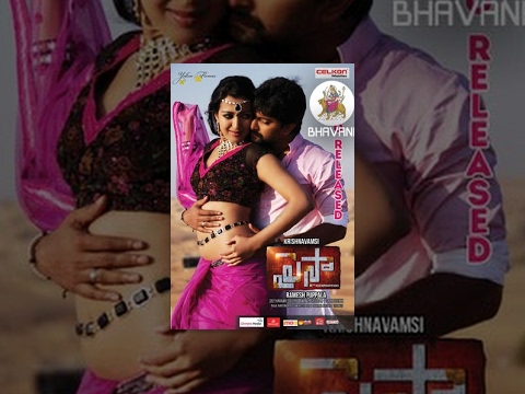 Paisa Full Length Telugu Movie