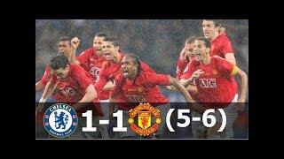 Video Манчестер Юнайтед vs Chelsea 1-1 пен (6- 5) Лига Чемпионов Финал 2008 HD 60 FPS Full H MP3, 3GP, MP4, WEBM, AVI, FLV Februari 2018