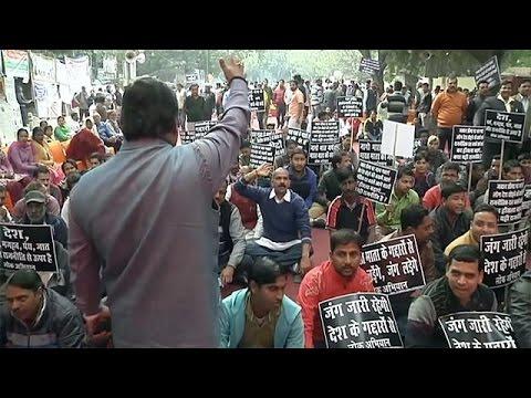 Ινδία: Συμπλοκές έξω από δικαστήριο με αφορμή την σύλληψη φοιτητή