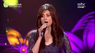 Arab Idol -الأداء - سلمى رشيد - لزرعلك بستان ورود