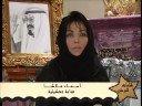 ميادة زعزوع - مسيرة الفنانة التشكيلية اسماء ملاكا - كلمات للوطن
