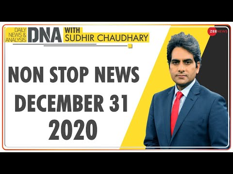 DNA: Non Stop News, Dec 31, 2020 | Sudhir Chaudhary Show | DNA Today | DNA Nonstop News | NONSTOP